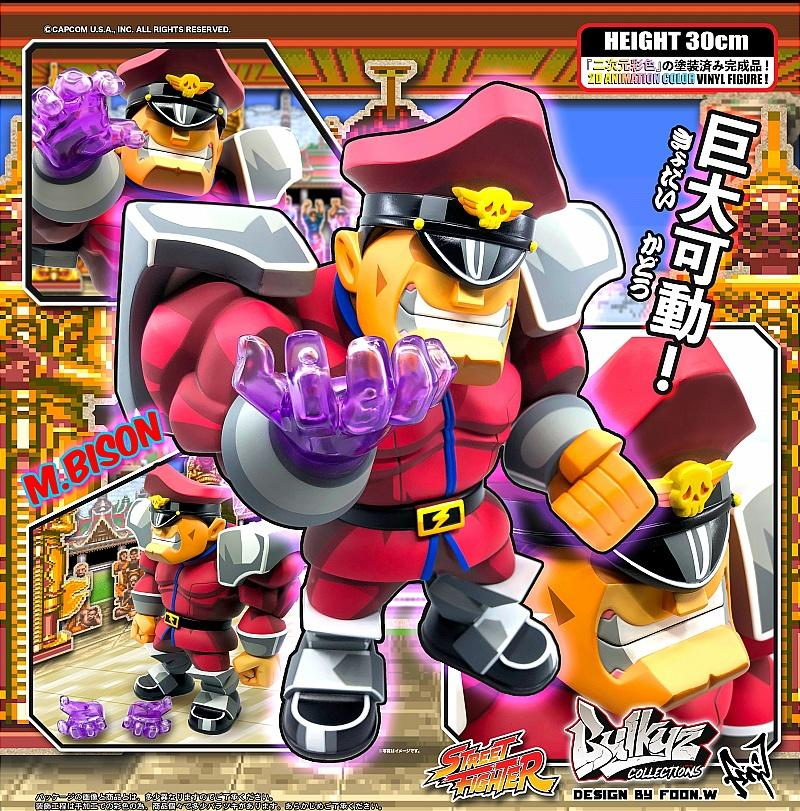 Street Fighter Bulkyz Collection M Bison