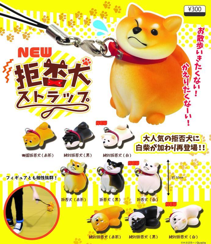 COMPLETE SET 5 PCS MANEKI-INU LUCKY DOG KAIYODO JAPAN