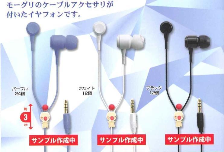 Final Fantasy Dissidia Opera Omnia Moogle Earbuds Black Headphones SquareEnix