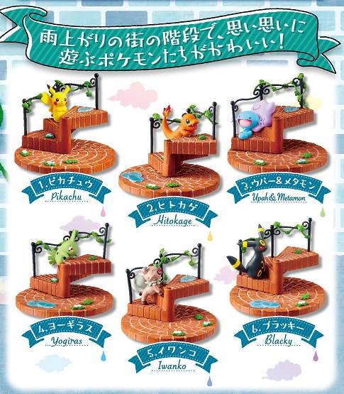 Tiny figurine pokémon 2éme generation ref 46 1 to 3 cm