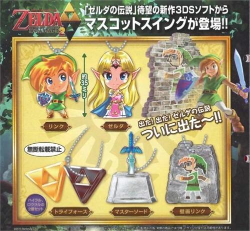 Zelda no Densetsu Kamigami no Triforce 2 Mascot Swing Figure