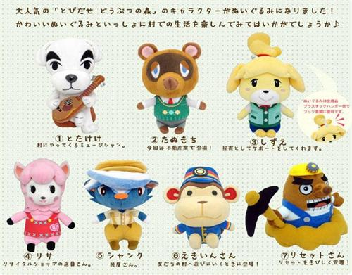Animal Crossing New Leaf Plush Toys