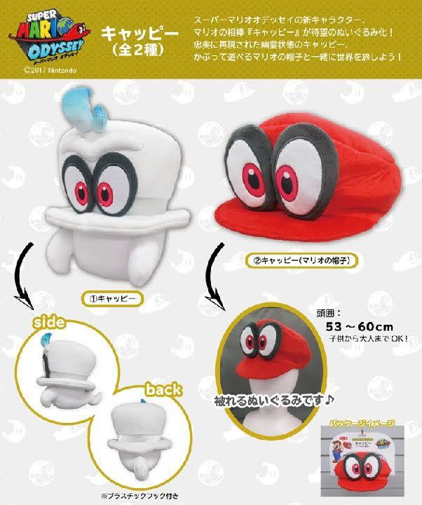 Super Mario Odyssey Cappy Cosplay