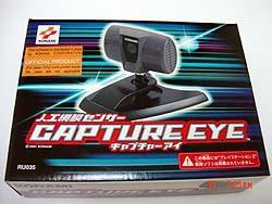 A la recherche du Graal Capture_eye_shop