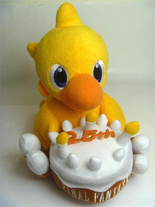 Birthday Cake Toy : Final fantasy th anniversary chocobo plush