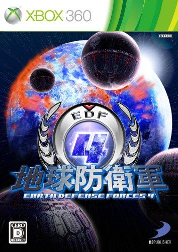 Uploaded/BigDownloader Chikyuu Boueigun 4 / Earth Defense Force 2025 NTSC/J only