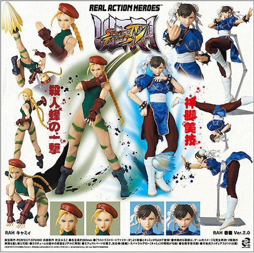 Real Action Heroes 656 Ultra Super Street Fighter 4 Chun Li V2 0