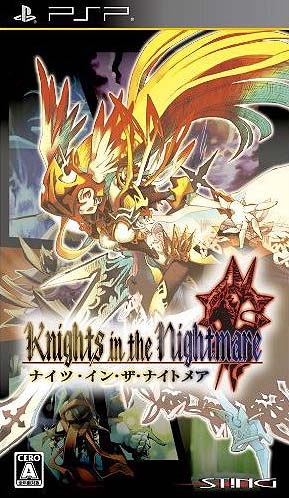 http://www.shopncsx.com/images/products/detail/knights_night_psp.jpg