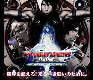 King Of Fighters 2002 Unlimited Match Tougeki Ver