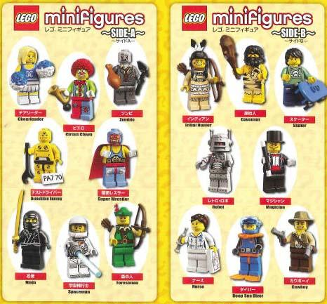 Lego Mini Figures Gashapon