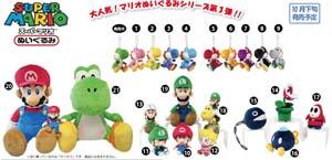 Super Mario Plush Toy