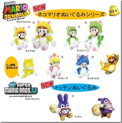 Super Mario 3D World Plush
