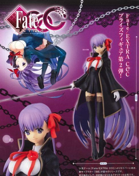 Fate / Extra Ccc pm Figure '