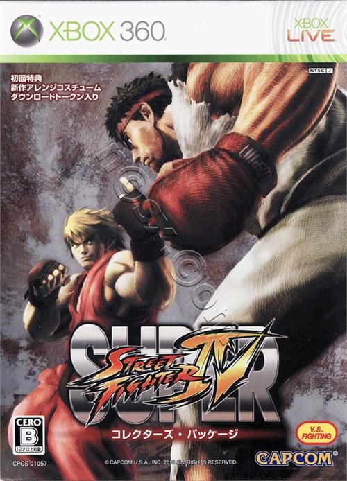 Super Street Fighter IV PS3 - micromania.fr