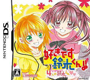 jeux-dating-japonais