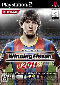 we 2011 ps2 Download Winning Eleven 2011 PS2