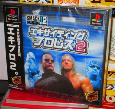 ps1 wwf smackdown 2
