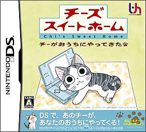 Chi 39 s sweet home manga tv tropes - Chi s sweet home ...