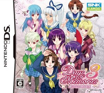 yaoi dating sims english Sexual sensations 3 has to be the best dating sim on newgrounds this is a perfect example of a dating sims made forthe yaoi fan girls very underrated, chec.
