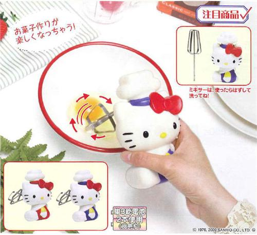 Hello Kitty Kitchen Hand Mixer