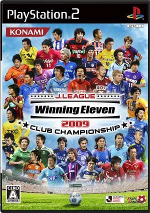 League Winning Eleven 2009 Club Championship