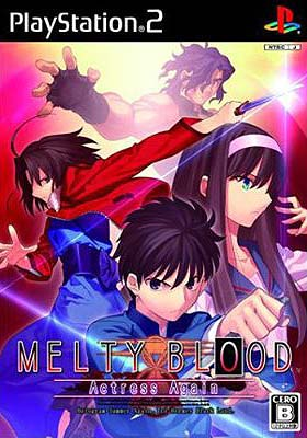 Melty Blood Actress Again Limited Edition - PS2