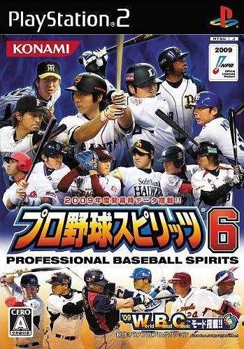 Pro Yakyuu Spirits 6 (PS2)
