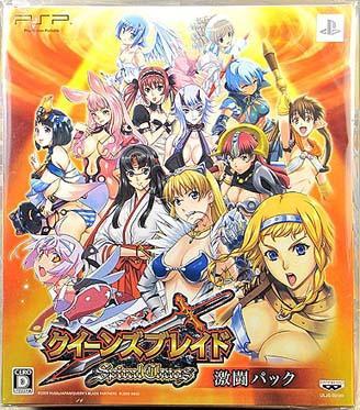 JAPAN Queen/'s Blade novel Gekitou Queen/'s Blade