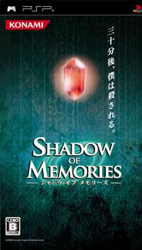 Shadow Of Memories Homunculus | RM.