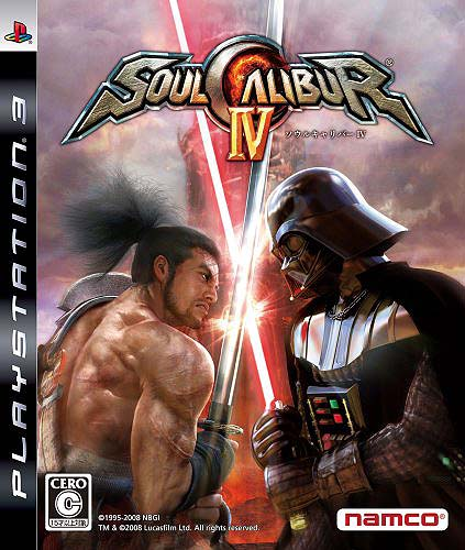 Souls Ps3 Soul Calibur iv Jpn Ps3