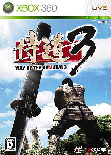 way samurai 3 Way Of The Samurai 3