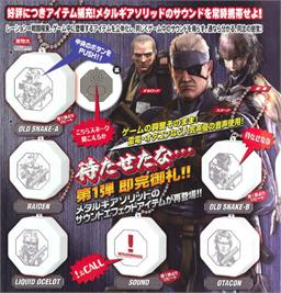 Metal Gear Solid 4 Ration Sound Keychain Series 2